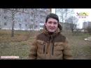 Отзыв о работе Фиксиков в Козьмодемьянске от Заводила