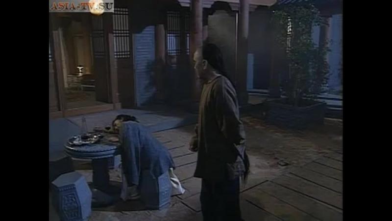 Вонг Фей Хун - Мастер кунг-фу 11 серия ( Озвучка Mantis )
