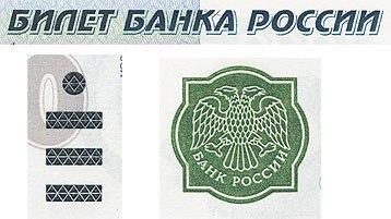 Быстрый экспресс займ в Москве. Срочный займ денег.