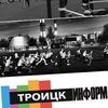Троицкинформ.москва