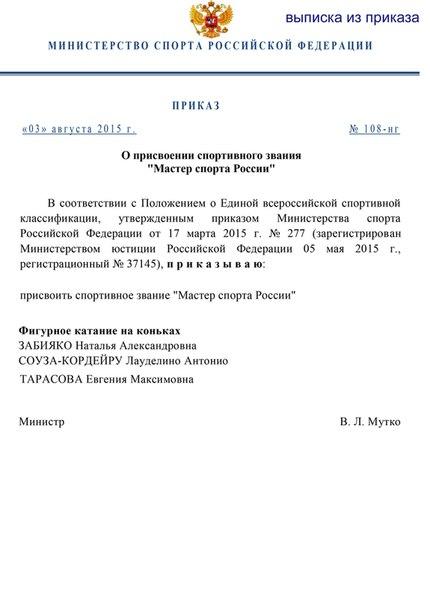 https://pp.vk.me/c628018/v628018213/fc5c/Hm9zYrU4vC8.jpg