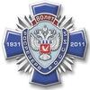 Армейский Сухпай ИРПП