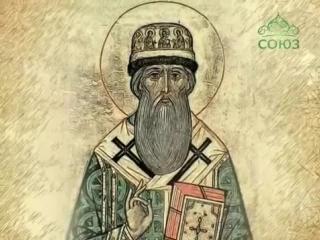 Мульткалендарь 18 апреля: Святитель Иов, патриарх Московский и всея Руси