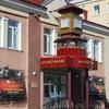 Музей часов города Ангарска