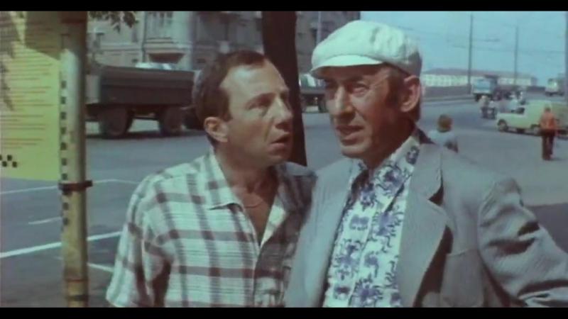 Живите в радости (1978)