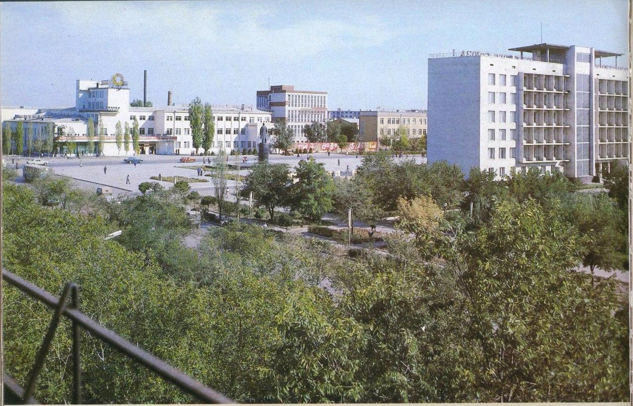 1977 год.