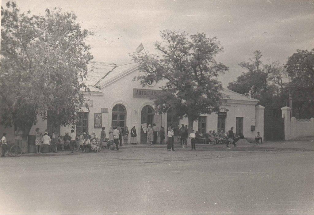 Автостанция по ул. Ленин (Трансагентство). 1966 год.