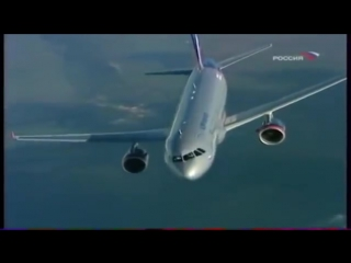 ДФ. Аэрофлот.  Два трудных рейса