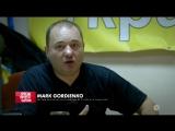 """Украина׃ Маски Революции"" (На русском) ⁄ HD-720, Canal, 01.02.2016 год С хороши"