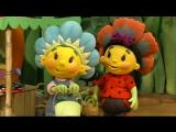 Fifi and the Flowertots [Фифи Незабудка и цветочные малыши] 4 Primroses Perfume Pong CARTOONS in ENGLISH for KIDS [МУЛЬТФИЛЬМ на