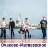 """Студия Танцев """"Элис"""" (Очаково - Матвеевское)"""