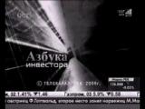 staroetv.su / Окончание передачи