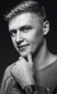 Андрей Andreo