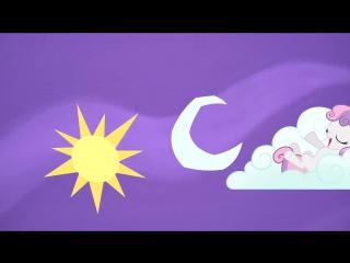 Мой маленький пони - Дружба - это магия. Сезон 1 Серия 17
