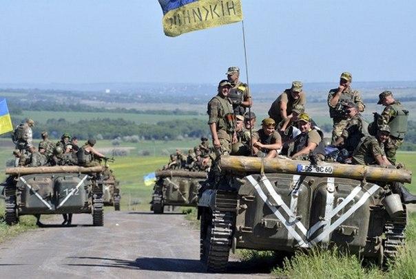 новости украины сегодня онлайн 5 канал