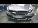 Тест-драйв от Давидыча Mercedes S-coupe 63 AMG.