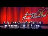 Игорь Матвиенко 50 - Юбилейный вечер - концерт (480p)