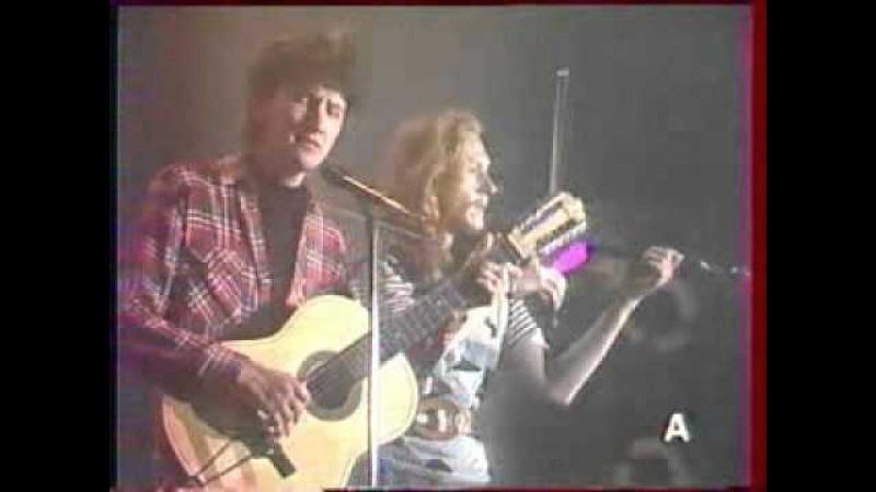 Группа АДО - Пассажир (live, 1989 год)