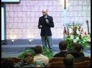 Семинар Выбор спутника жизни -1 часть пастор Сергей Ястржембский.