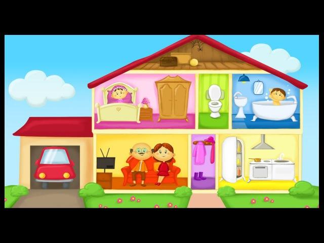 Apprendre le vocabulaire de la maison