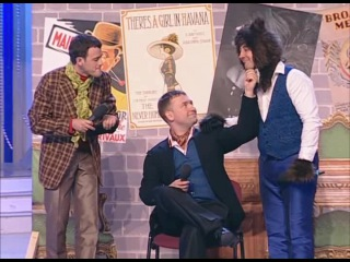 КВН: СОК - Воланд в театре Варьете (1/4, 2011)