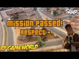 MISSION PASSED! (RP GAMEWORLD)