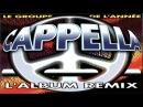Cappella Move on baby gypnorion remix