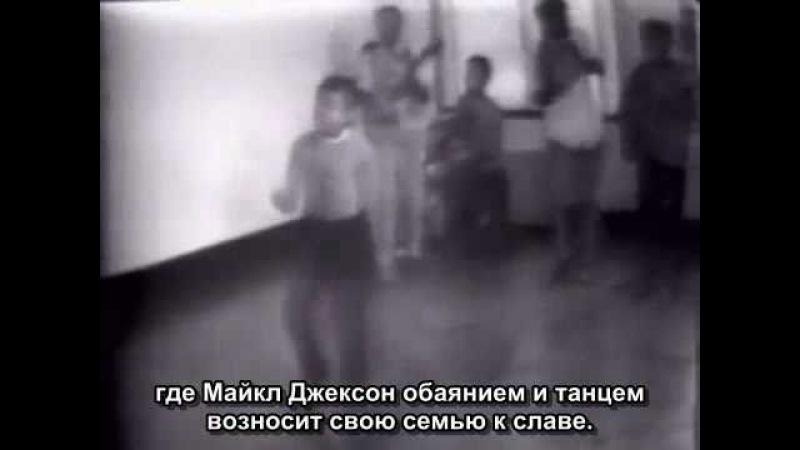 Майкл Джексон и Лиза Мари Пресли на PrimeTime 2/6