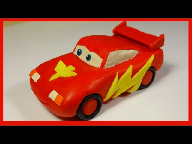 Лепим Тачку Молнию Макквин из пластилина. Car Lightning McQueen made of plasticine.