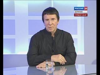 Вести Интервью. Анатолий Кашпировский. Эфир от 10.09.2014