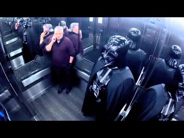 Harlem Shake в лифте, с Дартом Вейдером и его командой