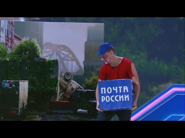 КВН Проигрыватель - 2016 Открытие сезона Сочи