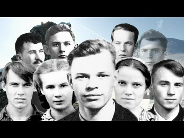 Тайна гибели группы Дятлова разгадана!