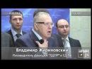Жириновский предложил исключить букву Ы из русского алфавита