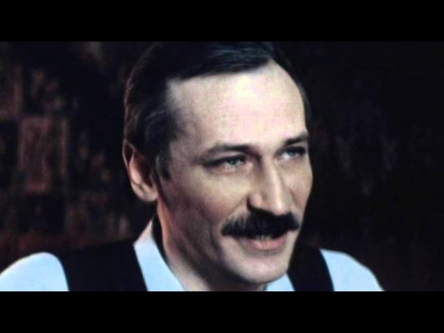 Леонид Филатов - Пиратская лирическая