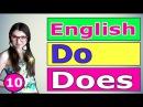 10. Английский: ВОПРОС с DO ( Ирина ШИ )