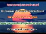 Конференция Системы Dream Club от 10 02 2016 на 20 00 спикер Наталья Жукова