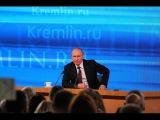 Большая пресс-конференция Президента России Владимира Путина (17 декабря 2015) Live
