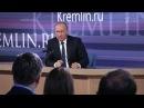 Путин: Установить истину по убийству Немцова необходимо в обязательном порядке