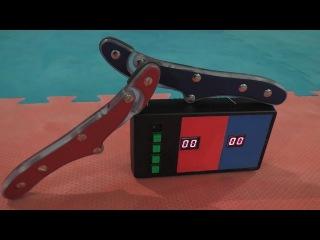 Спортивный электронный нож