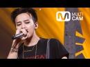 [엠넷멀티캠] 빅뱅 Loser 지드래곤 직캠 BIGBANG G.Dragon Fancam @Mnet MCOUNTDOWN Rehearsal_150514