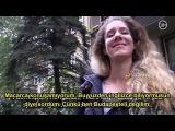 Para Karşılığı Cinsel İlişkiyi Kabul Ediyor! - public agent - Dailymotion Video