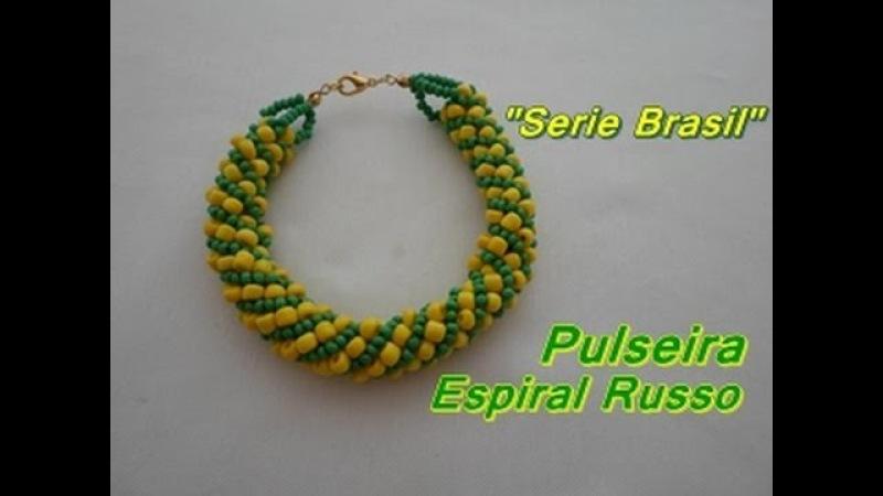 NM Bijoux - Serie Brasil - Pulseira espiral russo