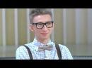 Я -- маменькин сынок (полный выпуск) | Говорить Україна