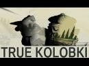 ТРУ КОЛОБКИ I НАСТОЯЩИЙ ДЕТЕКТИВ VS КОЛОБКИ I SUPER_VHS МЭШАП