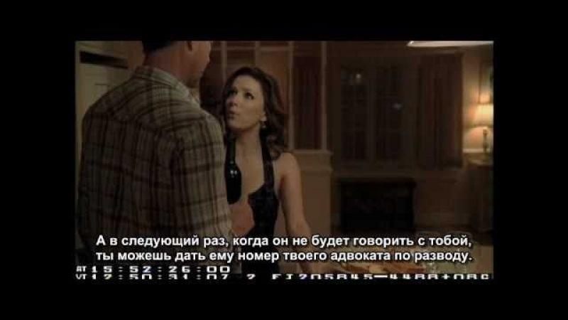 Отчаянные домохозяйки / Бонус - Секреты съемок s06 (RUS SUB)