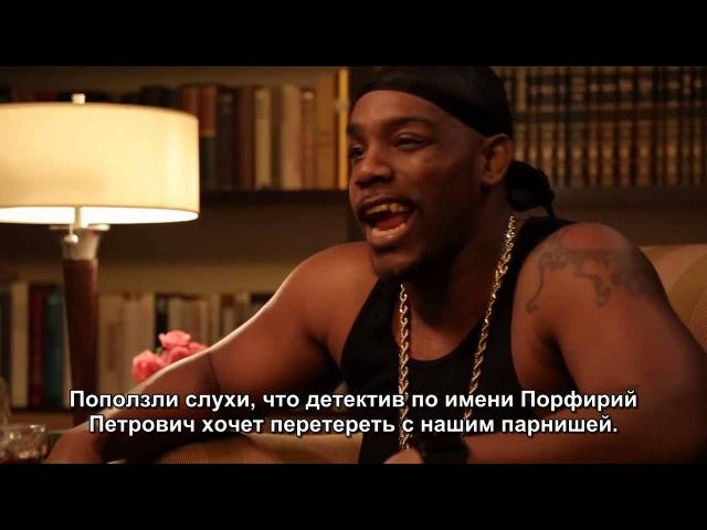 Thug Notes: Crime Punishment (rus sub)