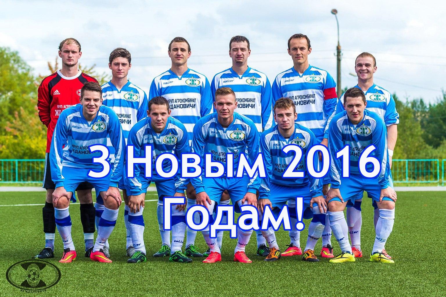 вторая лига Беларусь, Феникс Минкс