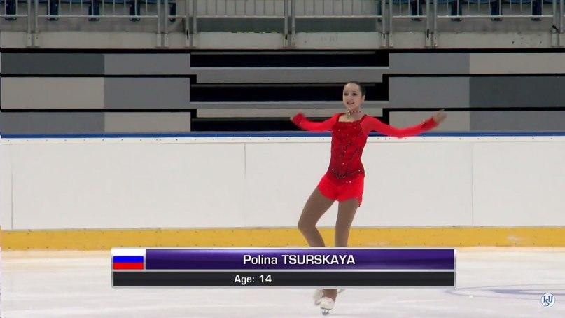 Полина Цурская Q0zFOkio46g