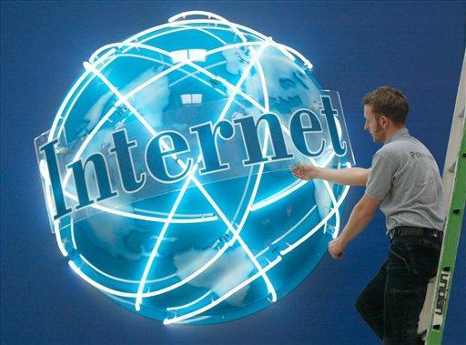 В России в скором времени может появиться бесплатный доступ в интернет